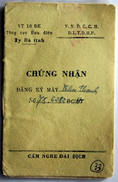 http://quechoablog.files.wordpress.com/2011/01/chung-nhan-may-thu-thanh-3.jpg?w=405&h=624